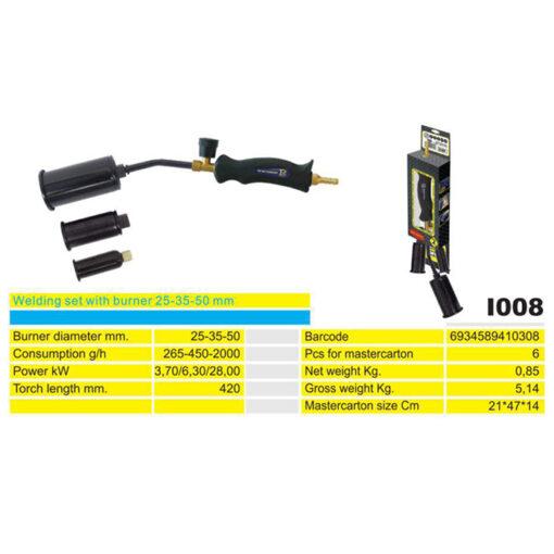 2178 + Plinski brener sa ventilom I008 - set, fi 25, 35, 50 mm,Ferro-pack