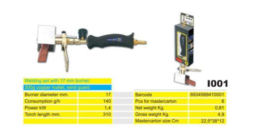 2183 + Plinski brener sa ventilom i bakarnim nastavkom I001,Ferro-pack