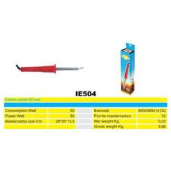 2185+ Električna lemilica,Ferro-pack