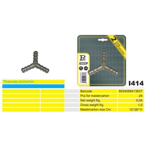 2188 + Plinski razdijeljnik – trodijelni I414,Ferro-pack