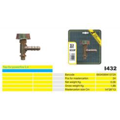 2189 + Plinski regulator za industrijski plamenik I432,Ferro-pack