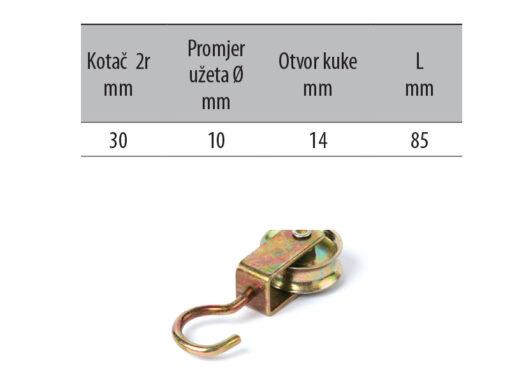 P2205-TC,Ferro-pack